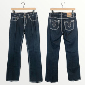 Cowgirl Up Don't Fence Me In Jeans Size 8